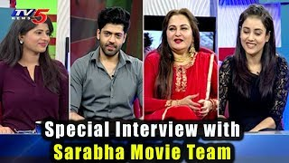 Sarabha Movie Team Interview | Jayaprada | Akash Kumar | Mishti Chakraborty