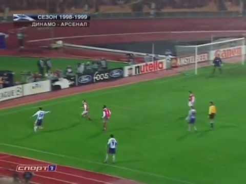 Динамо (Киев) - Арсенал (Лондон) 3:1. ЛЧ-1998/99 (полный матч).