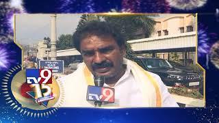 Rama Krishna Reddy hearty congratulates to TV9