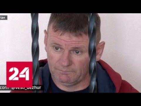 Вооруженный налет в Татарстане: задержан наводчик на дом бизнесмена - Россия 24