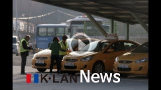 [케이랜뉴스] 고령운전자 교통안전교육 의무화