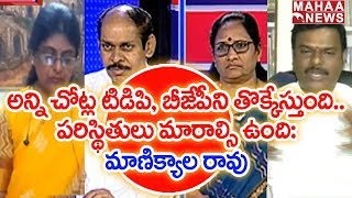Why TDP-BJP War Of Words Intensifies? | #PrimeTimeWithMurthy