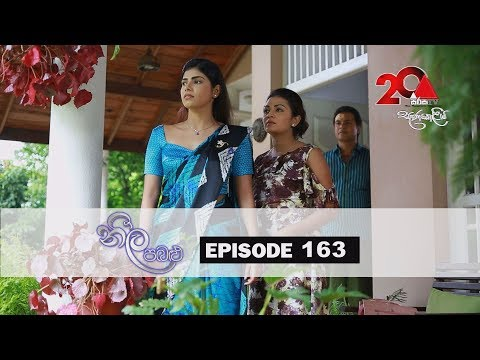 Neela Pabalu | Episode 163 | 25th December 2018 | Sirasa TV