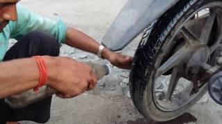 How to repair tubeless tyre puncture of Dream Yuga.