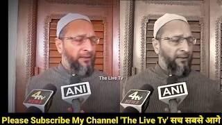 Asaduddin OWAISI का Narendra Modi को करारा तमाचा, Haj और Mehram ( मेहरम )  पर बोले Owaisi