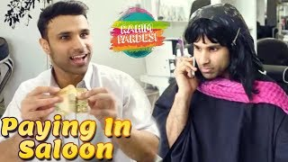 This How Husband And Wife Pay In Saloon   Rahim Pardesi   Desi Tv Entertainment