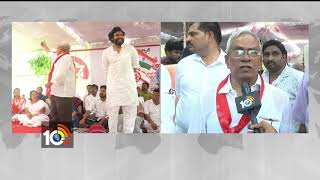 Left Political Parties Support Janasena Pawan Hunger Strike | CPIM Madhu