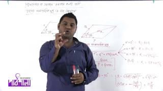 01. Parallelogram Law of Velocity | বেগের সামান্তরিক সূত্র | OnnoRokom Pathshala