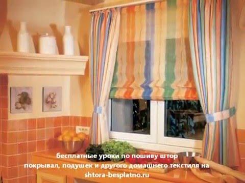 Фото штор для спальни с выкройками
