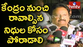 KCR Orders Us to Fight For State Needs - TRS MP Jithener Reddy | hmtv