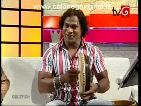 Mama  Kemathi Nenata 2 Yaka Negala Nonata-sahan Jayashantha video
