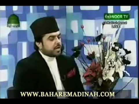 Beautiful Tilawat - Qari Najam ul Mustafa