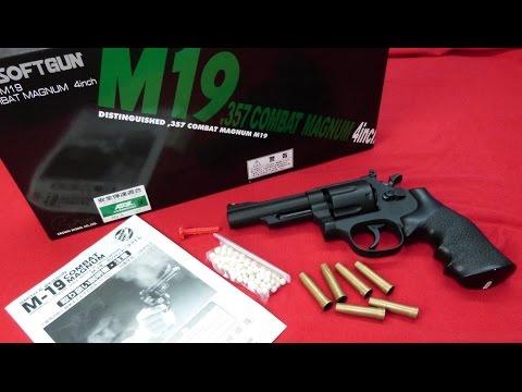 Airsoft - IMPULSE - Présentation marque Crown (Smith&Wesson. MP9)