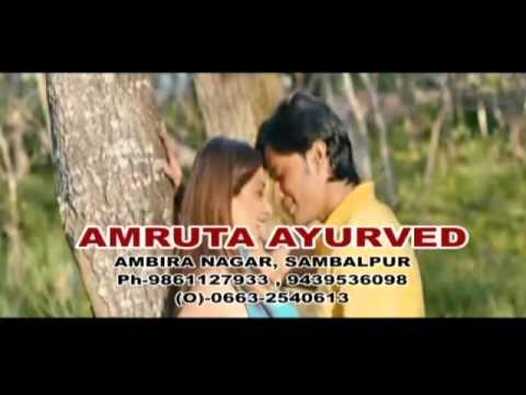 Amruta Ayurved Oriya video