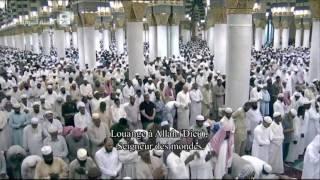Madinah Taraweeh 2016 from the Prophet's Mosque Night -30- صلاة تراويح المسجد النبوي 2016 الليلة