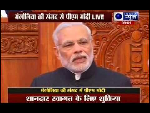 PM Narendra Modi addresses Mongolian Parliament