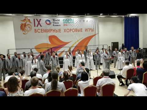 Yesterday By Minahasa Regency Choir Gold Medal World Choir Games Sochi 2016