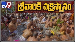 Brahmotsavam at Tirumala ends with 'Chakrasnanam'