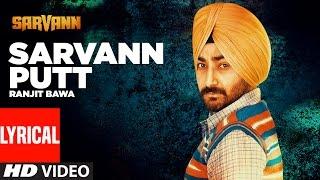 Download Sarvann Putt: