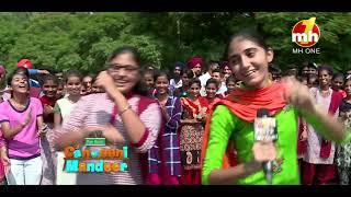 Canteeni Mandeer || Ravneet || Govt.Polytechnic College, Ferozepur || Latest Episode || MH One