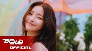 Download 브레이브걸스(Brave Girls) - 치맛바람 (Chi Mat Ba Ram) MV Mp3/Mp4