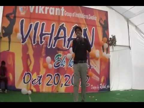 LAYI VI NA GAYI BY AMIT UPADHYAY  VIKRANT COLLEGE GWALIOR MADHYA...