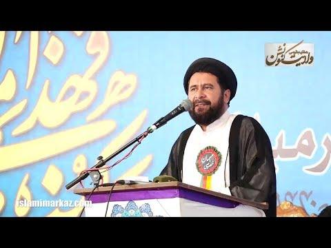 Hujjat-ul-Islam Noor Agha || Qaumi Wilayat Convention 2019