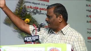 Tamil Selvan Speech - Perambalur Book Fair 2014