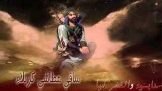Ya Ali Ya Abbas (Arabic Song)