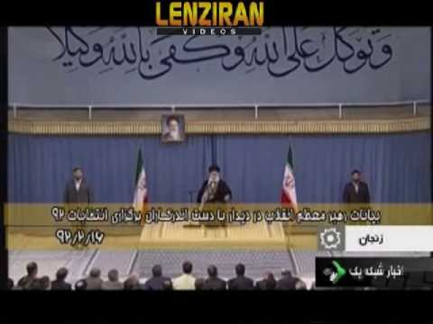 Election of Councils and Ayatollah Khamenei and Janati contradiction