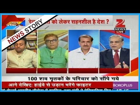 Panel discussion on Kanpur train accident- Part II