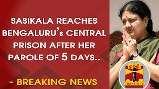 BREAKING : Sasikala reaches Bengaluru's Central Prison after her parole of 5-days   Thanthi Tv