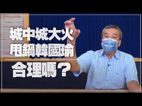 電廣-董智森時間 20211018-小董真心話