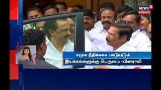 T.T.V. Dinakaran slams Jeyakumar | தினகரன் - ஜெயக்குமாரின் கருத்துக்களை பெரிதுப்படுத்தவேண்டாம்