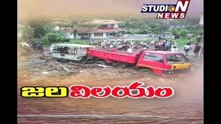 Kerala Floods : NRIs Fear Of  Their Relatives