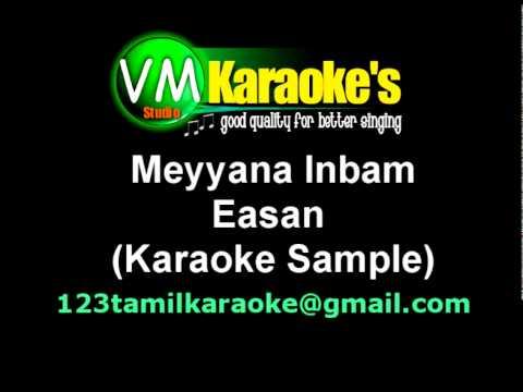 Easan Meyyana Inbam Tamil Karaoke video