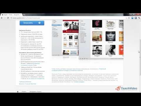 Как подключить и использовать iTunes и AppStore в iPhone 4 (27/30)
