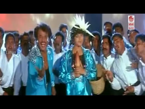 Annamalai Annamalai Song Poo Video Song | Annamalai