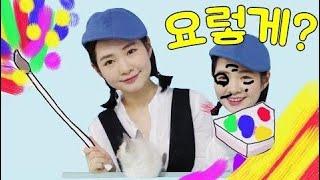 토리와 차밍걸스 미니 스타일북 베프그리기 개봉기 그림 장난감  토리월드 ᴴᴰ