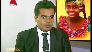 Gammadda Sirasa TV 27th October 2017