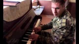Нохчо Пианист.mp4
