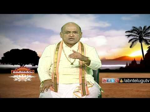 Garikapati Narasimha Rao about  How To Control Feelings   Nava Jeevana Vedam   Episode 1278