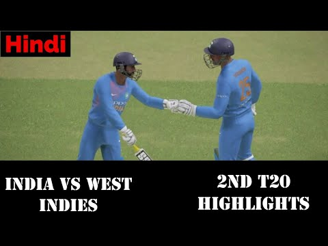 India vs West Indies 2nd T20 Highlights 2018 | Full Match Highlights | Ashes Cricket 2018