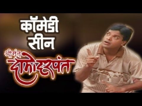 Comedy Scenes - Shrimant Damodar Pant,  Jukebox 24 video