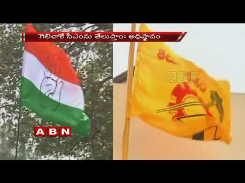 Will Congress Alliance With T-TDP To Defeat TRS In Early Polls ? | Special Focus
