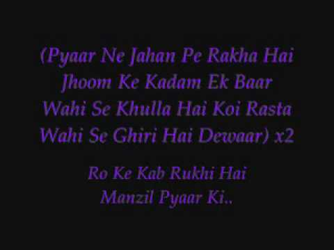 Anamika - Ae Mere Humsafar With Lyrics video