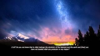 Moutasem Al-Hameedi – Surah Al-Baqarah [Verses 75-141]