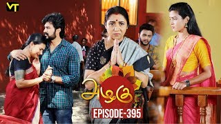 Azhagu - Tamil Serial | அழகு | Episode 395 | Sun TV Serials | 09 March 2019 | Revathy | VisionTime
