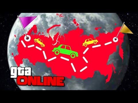 ПУТЕШЕСТВИЕ НА 100 ЧЕКПОИНТОВ! ВОКРУГ СВЕТА! ГОНКИ GTA 5 ONLINE ( ГТА 5 ГОНКИ )