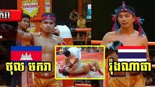 Thol Makara Vs (Thai) Rongnakpha, MyTV Boxing, 01/June/2018 | Khmer Boxing Highlights